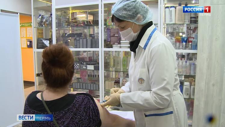 Пермяки ставят прививки в торговых центрах