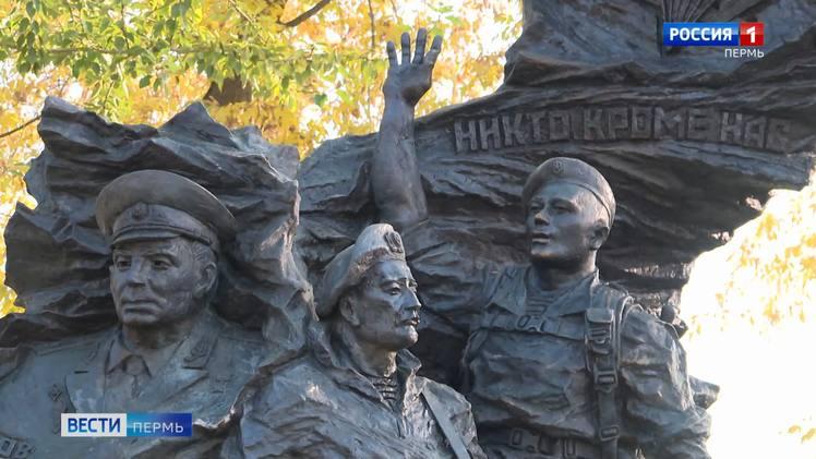 Памятник генералу Маргелову вернули на место