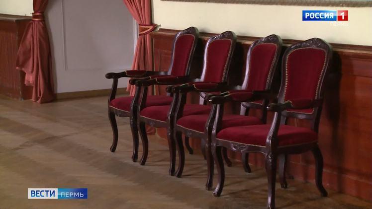 Культурные учреждения Прикамья на две недели ограничивают работу со зрителями