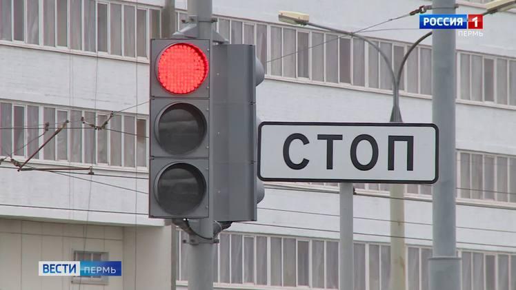 На улице Старцева установлены новые светофоры