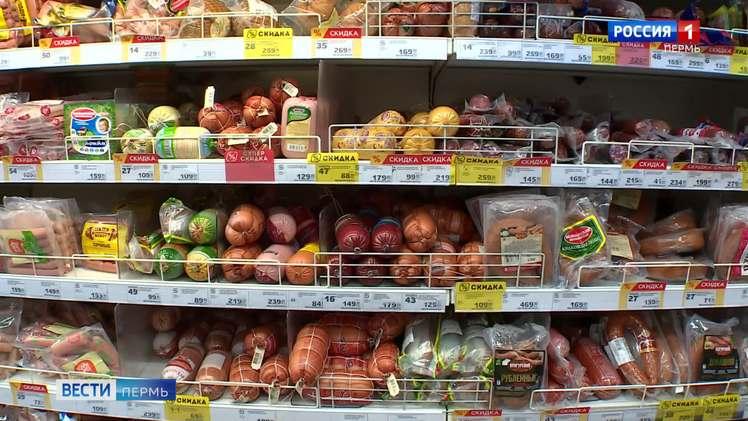 В прошлом году в Прикамье произведено продуктов питания на общую сумму более 60 млд рублей