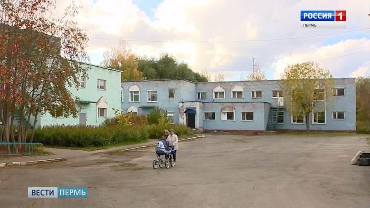 В детских садах Перми открыты консультационные центры для родителей