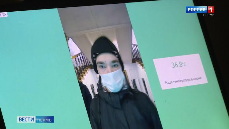 """Наличие маски и температуру проверит """"умный"""" терминал"""