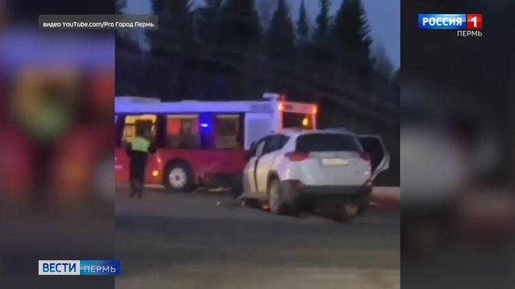 В Перми произошла серия ДТП с участием автобусов