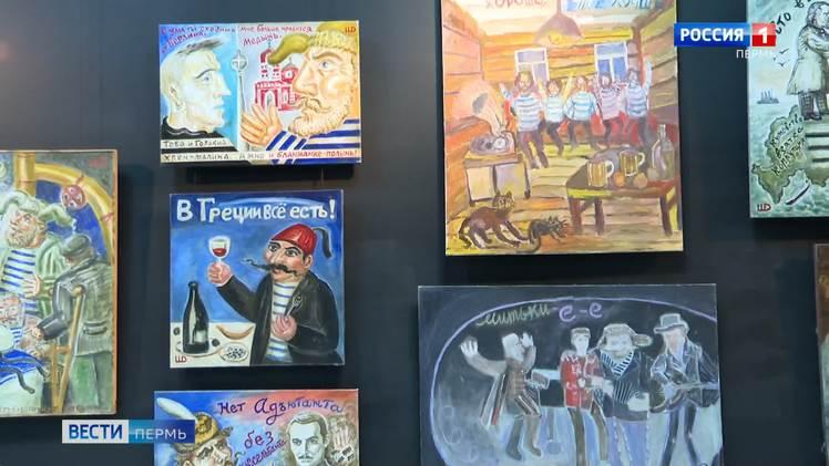 """""""Искусству быть"""": новая выставка в Центральном выставочном зале"""