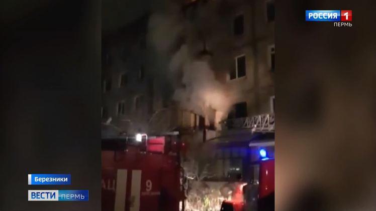 В Березниках ночью горела пятиэтажка