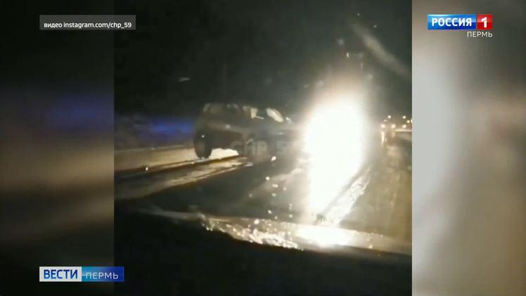 Причиной ночного ДТП на трассе Пермь-Соликамск могла стать гололедица