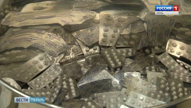 В Пермский край прибудет крупная партия лекарств