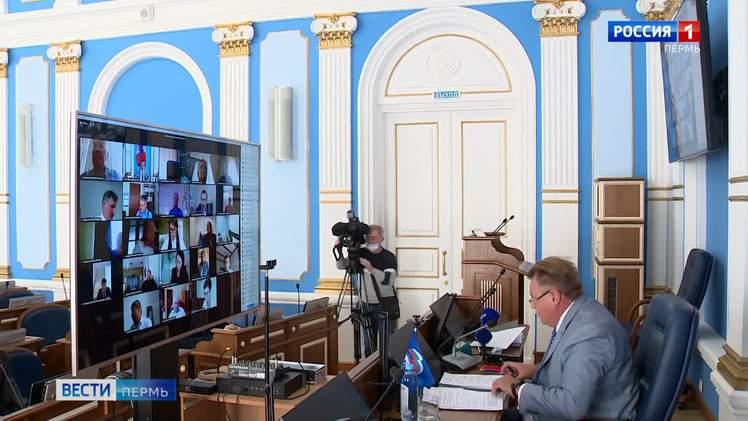 Депутаты рассматривают вопрос о досрочном прекращении полномочий председателя Гордумы
