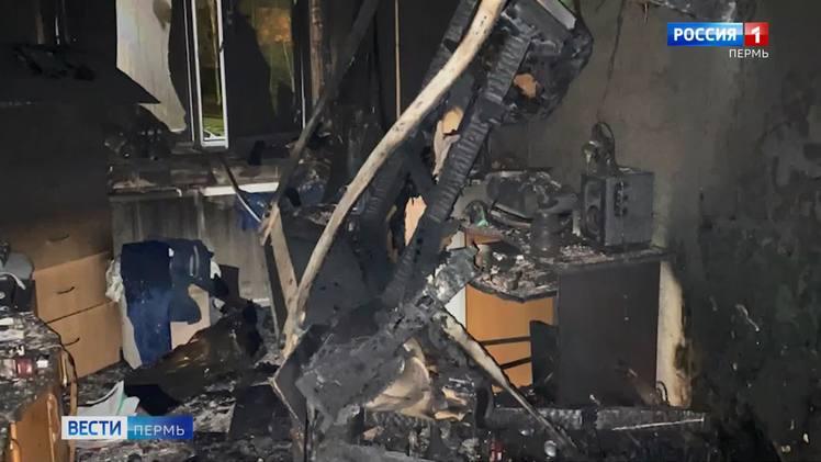 В Перми на пожаре погибли два человека
