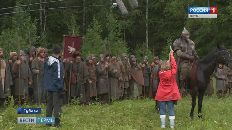 Фильм «Сердце Пармы» получит субсидию от Пермского края