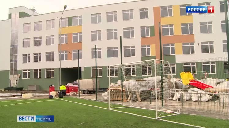 Завершается строительство нового корпуса гимназии №3