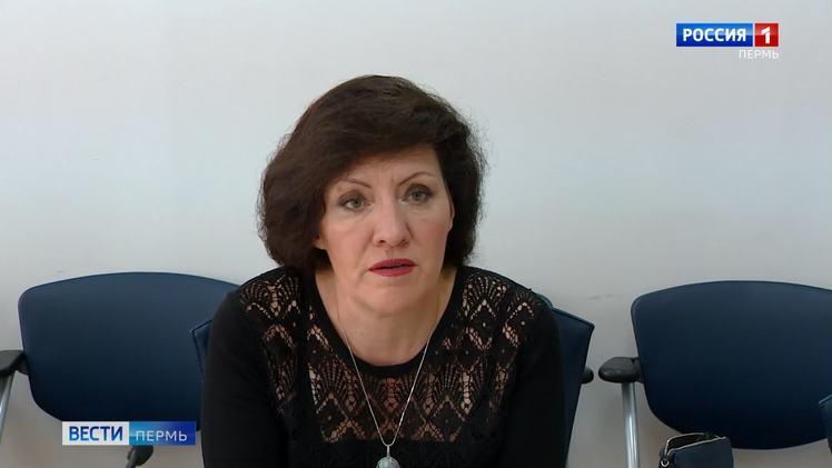 Людмила Серикова завершила работу в департаменте образования администрации Перми