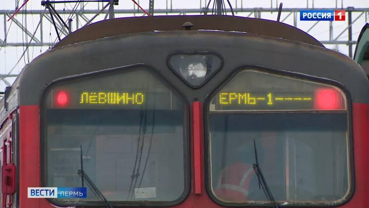 С 1 ноября в Перми подорожает проезд в пригородных поездах