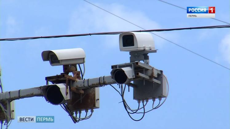 В Перми завершается установка новых камер фотовидеофиксации на 18 участках дорог