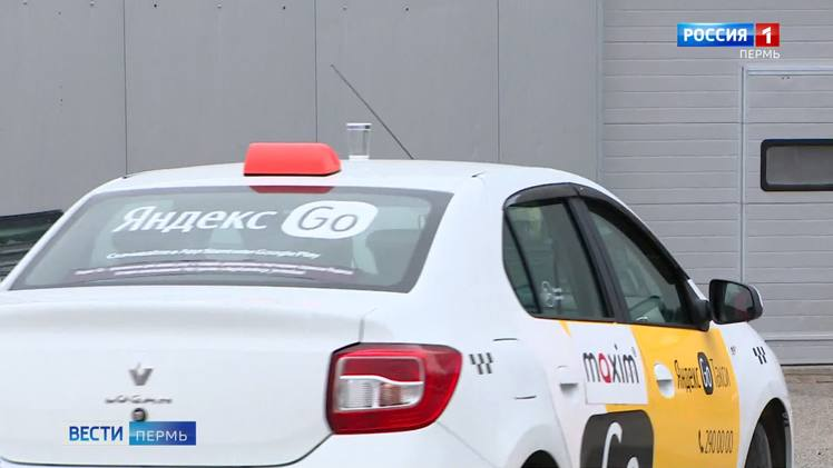 Со стаканом на крыше: в Перми прошел конкурс на лучшего таксиста