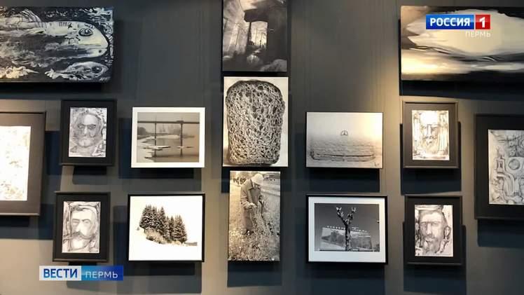 «Фотографика. Пермь»: новая выставка в Пермской Арт-резиденции
