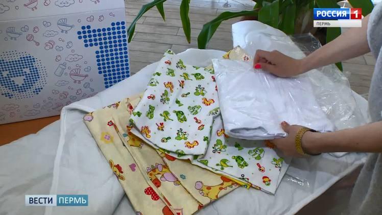 Пермский край закупит 25 тысяч подарков новорожденным