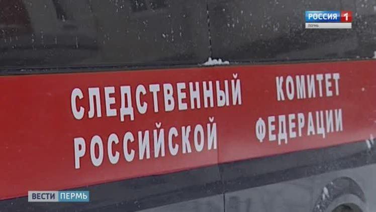 «Добрые руки» до гроба доведут? Следователи возбудили уголовные дела по факту смерти человека в пермском центре для престарелых