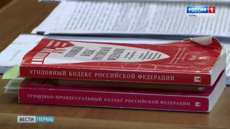 В Кудымкаре бухгалтер школы присвоила более 240 тысяч рублей