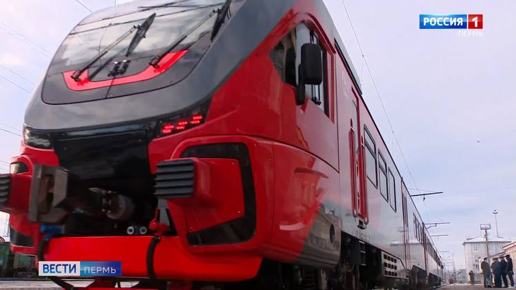 17 сентября возобновляется железнодорожное сообщение между станциями Пермь I и Пермь II
