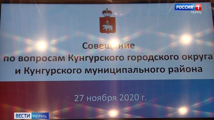 """В администрации губернатора прошел """"системный час"""""""
