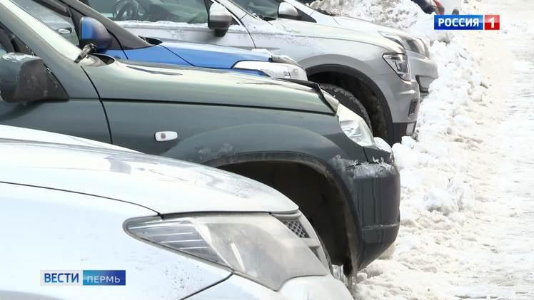 В Перми в микрорайоне Разгуляй снизилась загруженность парковочных мест