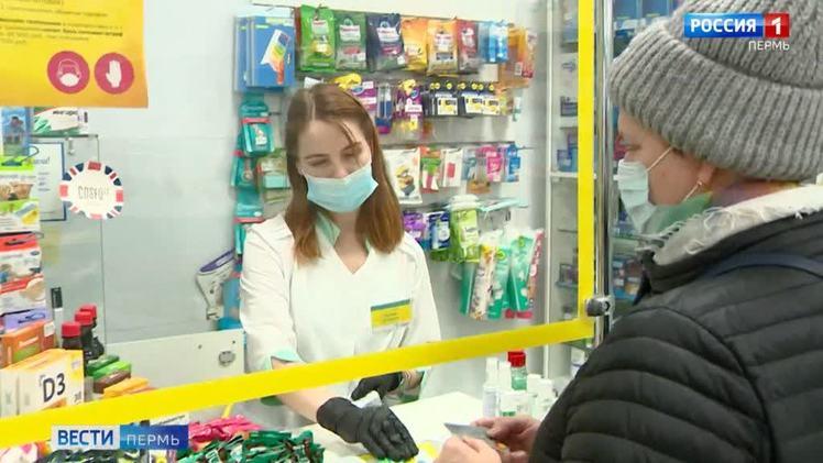 В Перми проверили наличие лекарств в аптеках