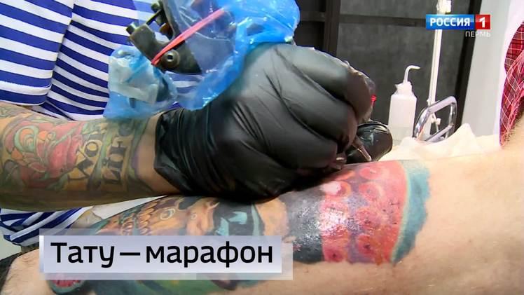 В Перми стартует благотворительный тату-марафон в поддержку бездомных людей
