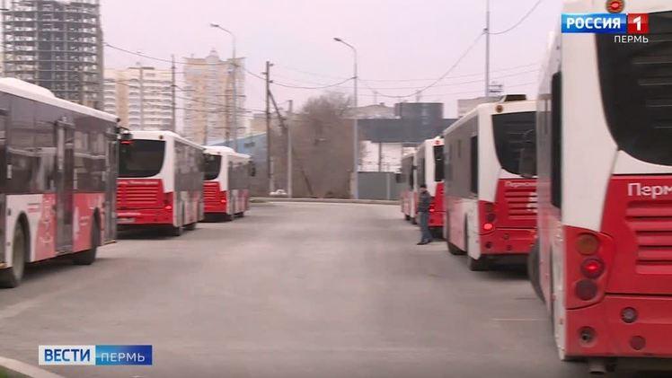 С 1 декабря в Перми изменятся некоторые автобусные маршруты