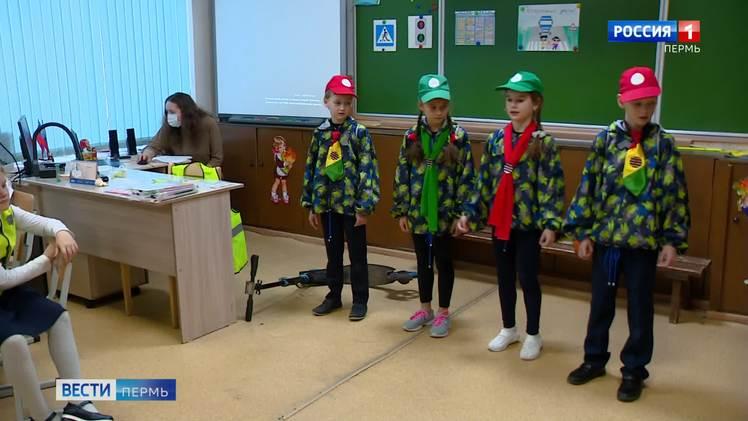 Пермь присоединилась к Всероссийской олимпиаде «Безопасные дороги»