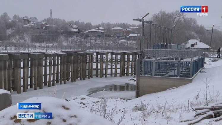 Затворы не открываются, рыба погибла: что не так с реконструкцией ГТС в Кудымкаре?