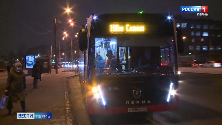 Тонкости оплаты проезда в автобусе №108