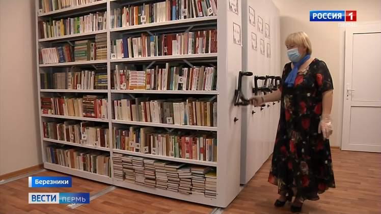 Модельных библиотек в Пермском крае становится больше