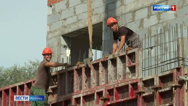 Расселение «аварийки»:15 территорий Прикамья выбрали участки под возведение новых домов