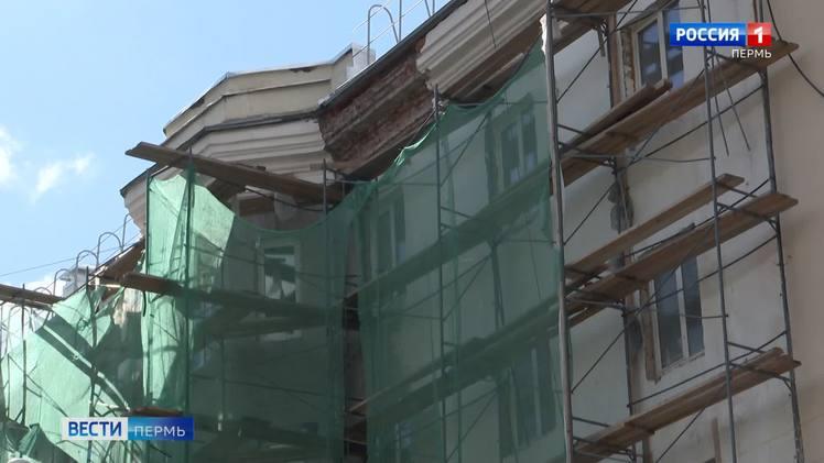 В следующем году в Пермском крае капитально отремонтируют почти 300 домов