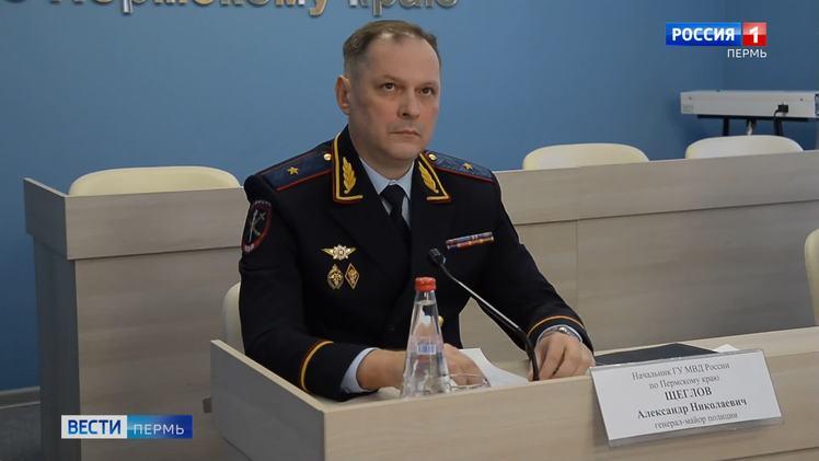 Личному составу ГУ МВД России по Пермскому краю представили нового руководителя