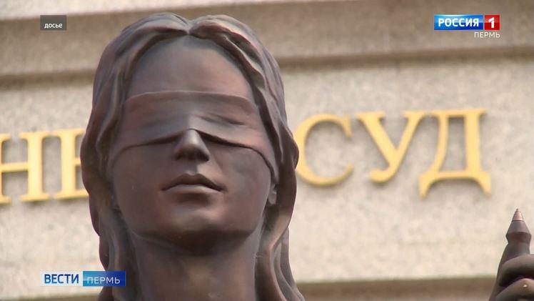 Пермяков приглашают поучаствовать во Всероссийском правовом диктанте