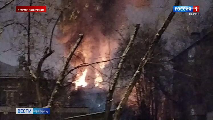 В Перми на ул. Студенческой горел жилой дом