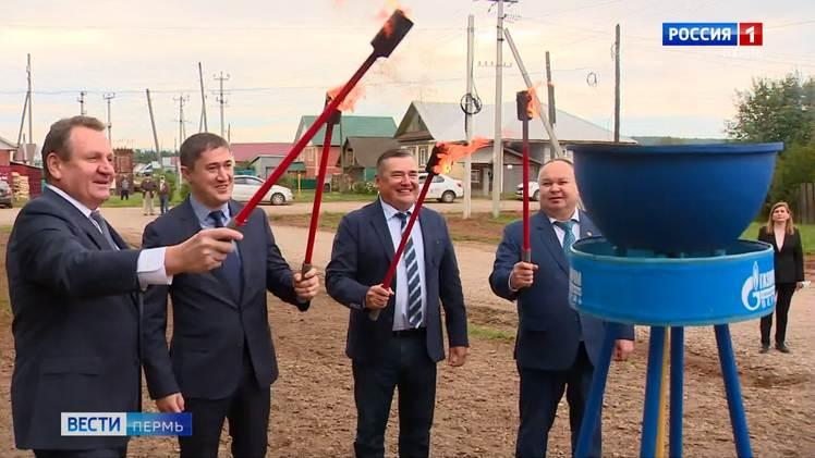 Около девяти миллиардов рублей вложат в газификацию территорий Пермского края