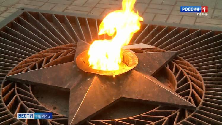 В Прикамье отмечается памятная дата - День неизвестного солдата