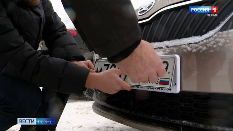 В МФЦ начали принимать заявления на изготовление госномеров транспортных средств