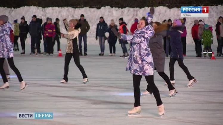 Катание на коньках в Прикамье разрешено с соблюдением эпидтребований