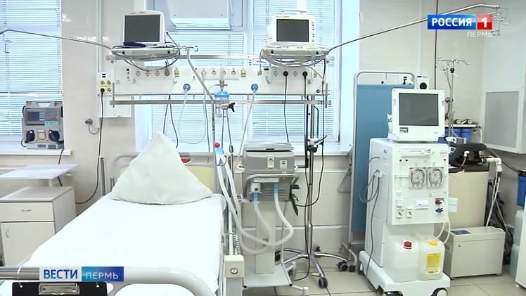 В больницах Прикамья установлены новые аппараты ИВЛ для пациентов с коронавирусом