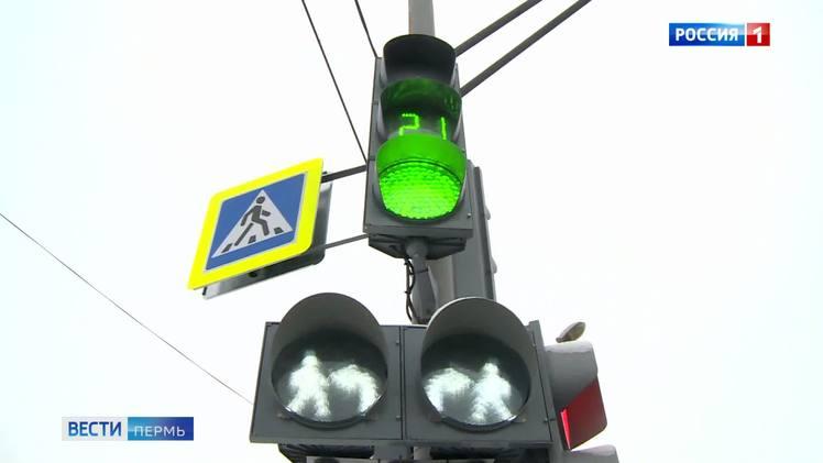 Компактные и говорящие: в Перми устанавливают новые светофоры