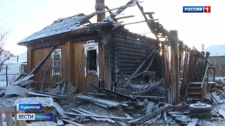 Возбуждено уголовное дело после гибели трех человек при пожаре
