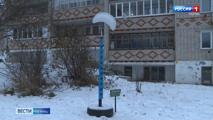 В Кудымкаре появился деревянный памятник пельменю