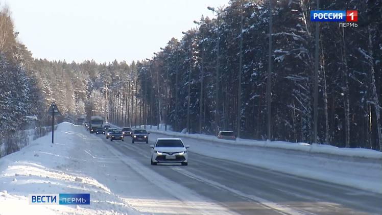 Из-за сильных морозов МЧС рекомендует пермякам воздержаться от дальних поездок