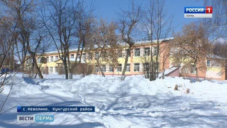 В Кунгурском районе противотуберкулезный детский санаторий остался без тепла