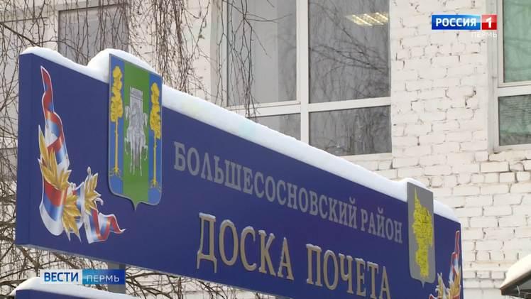 15 окладов за труды: прикамский чиновник прославился новогодней премией на всю Россию